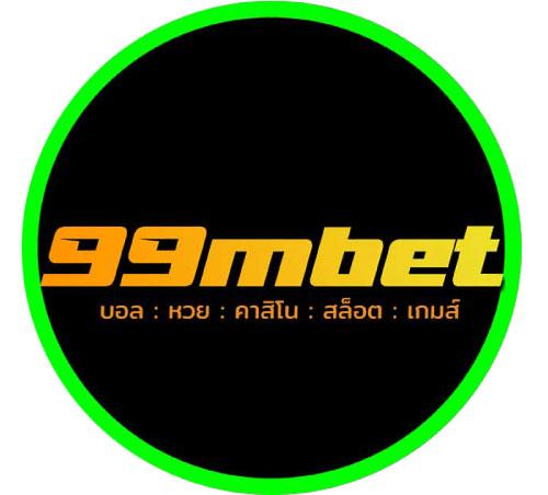 เล่นกับ 99MBET ดียังไง ?